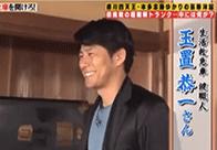 所さんの学校では教えてくれないそこんトコロ!|テレビ東京のキャプチャ